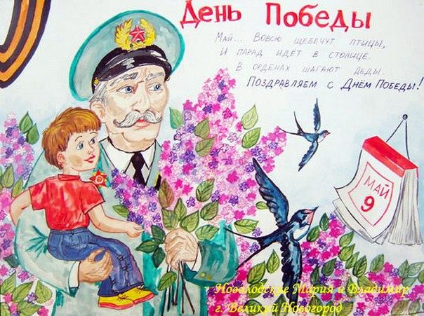 Картинки о войне - Смотреть картинки